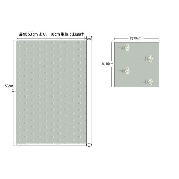 生地・布 ≪ Lace flower - mini flower ≫ ワイド幅コットン/幅158cm 【オリジナル生地】 【10cm単位販売】|decollections|02