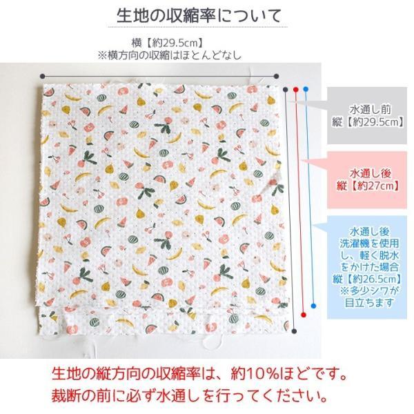 【レシピ付】【カットクロス】生地・布 ≪ Bichon frise(Bamboo) ≫【メール便対応】|decollections|10