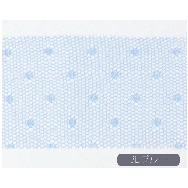【40%OFF】ソフトチュールリボンドット70mm巾 KIYOHARA 【2.1m巻】【メール便対応】|decollections|05