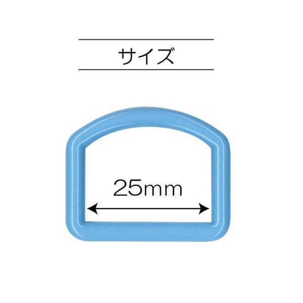 カラーDカン 25mm 2個入り KIYOHARA/サンコッコー【メール便対応】 decollections 04
