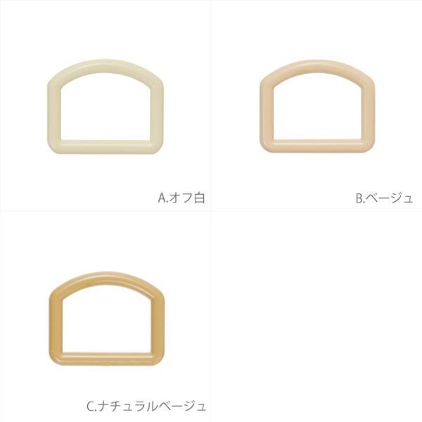 カラーDカン 25mm 2個入り KIYOHARA/サンコッコー【メール便対応】 decollections 05