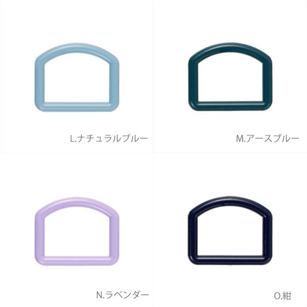 カラーDカン 25mm 2個入り KIYOHARA/サンコッコー【メール便対応】 decollections 08