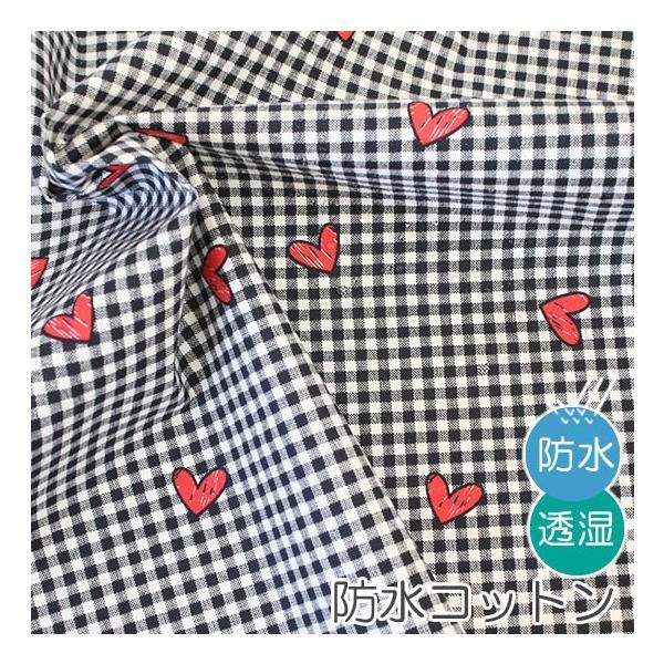 【レシピ付】防水北欧風生地・布 ≪ Square Heart ≫ 防水コットン/幅110cm 【オリジナル生地】【10cm単位販売】 decollections