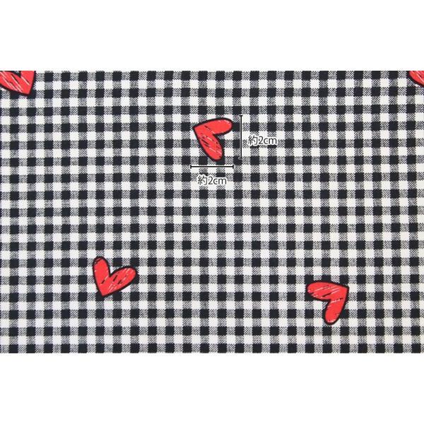 【レシピ付】防水北欧風生地・布 ≪ Square Heart ≫ 防水コットン/幅110cm 【オリジナル生地】【10cm単位販売】 decollections 02