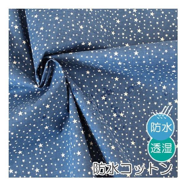 【レシピ付】防水北欧風生地・布 ≪ CAMPING - starry ≫ 防水コットン/幅110cm 【オリジナル生地】【10cm単位販売】|decollections