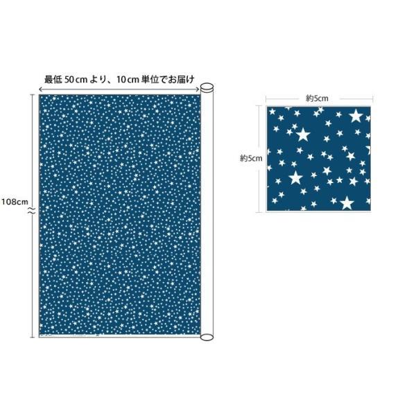 【レシピ付】防水北欧風生地・布 ≪ CAMPING - starry ≫ 防水コットン/幅110cm 【オリジナル生地】【10cm単位販売】|decollections|02