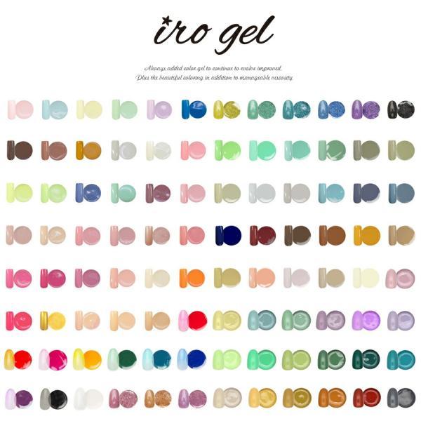 カラージェル [ irogel ]  ジェルネイルをする全ての人を応援する特価販売 DM便送料無料 美発色  カラー品番17〜32|deconail-seisakujo