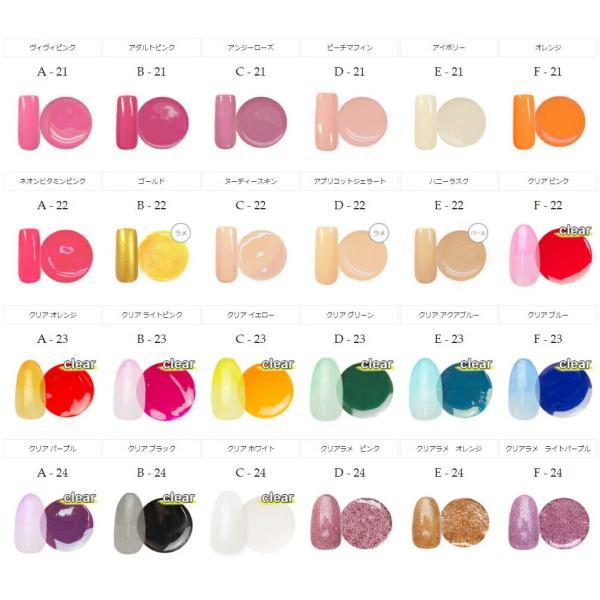 カラージェル [ irogel ]  ジェルネイルをする全ての人を応援する特価販売 DM便送料無料 美発色  カラー品番17〜32|deconail-seisakujo|03