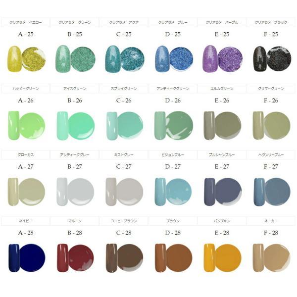 カラージェル [ irogel ]  ジェルネイルをする全ての人を応援する特価販売 DM便送料無料 美発色  カラー品番17〜32|deconail-seisakujo|04
