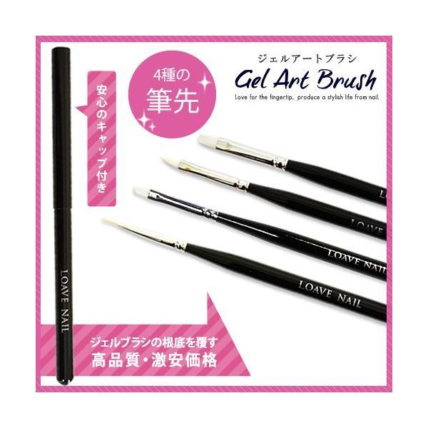 ジェルネイル用ブラシ キャップ付き  筆  4種の筆先 フレンチ フラット ライナー オーバル|deconail-seisakujo