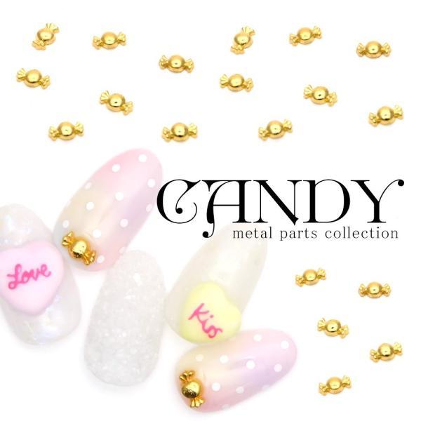 [ネコポス 送料無料]キャンディパーツ (ゴールド)5個入り メタルパーツ キャンディ アメ ミニパーツ スイーツ おうち時間 ジェルネイル