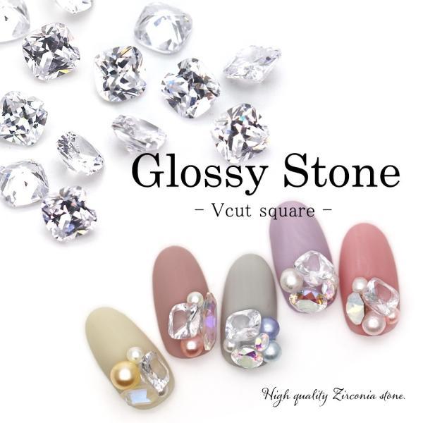 [ネコポス送料無料]ラインストーン ジルコニア製 グロッシーストーン(Glossy stone) スクエア クリスタル おうち時間 フットネイル