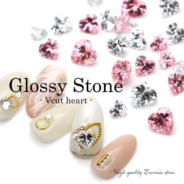 ラインストーン ジルコニア製 グロッシーストーン(Grossy stone) クリスタル/ピンク おうち時間 フットネイル