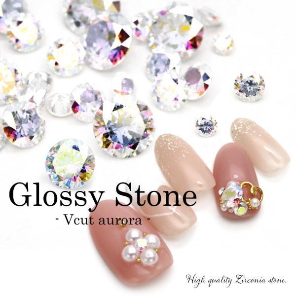 [ネコポス 送料無料]ラインストーン ジルコニア製 グロッシーストーン(Grossy stone) Vカット/ラウンド オーロラ 約3mm〜8mm おうち時間 フットネイル