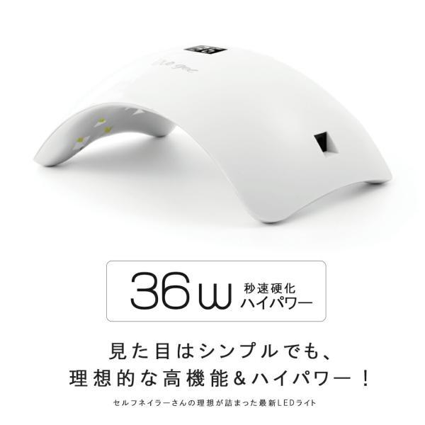 [宅急便送料無料]ジェルネイル スターター キット 最新チップ型LEDライト搭載 173色カラージェルから4個選べるジェルネイルセット  初心者も簡単!説明書付き|deconail-seisakujo|02