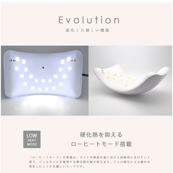 [宅急便送料無料]ジェルネイル スターター キット 最新チップ型LEDライト搭載 173色カラージェルから4個選べるジェルネイルセット  初心者も簡単!説明書付き|deconail-seisakujo|03