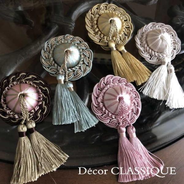 ロゼットタッセルデコール:裏にピンが付いていないタイプ:バッグチャーム・ハンドメイド素材にもおすすめ:Decor CLASSIQUE|decor-classique|06