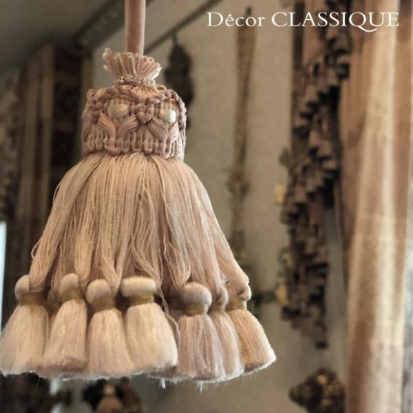 キータッセル フレンチブラッシュピンク Decor CLASSIQUE decor-classique 05