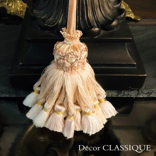 キータッセル フレンチブラッシュピンク Decor CLASSIQUE decor-classique 07