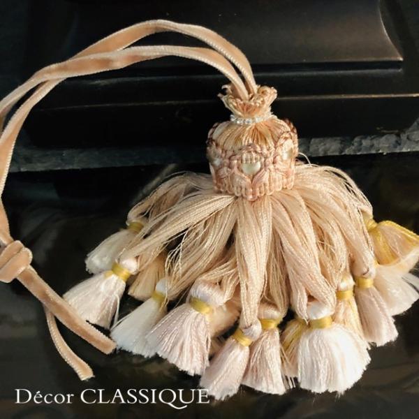 キータッセル フレンチブラッシュピンク Decor CLASSIQUE decor-classique 08