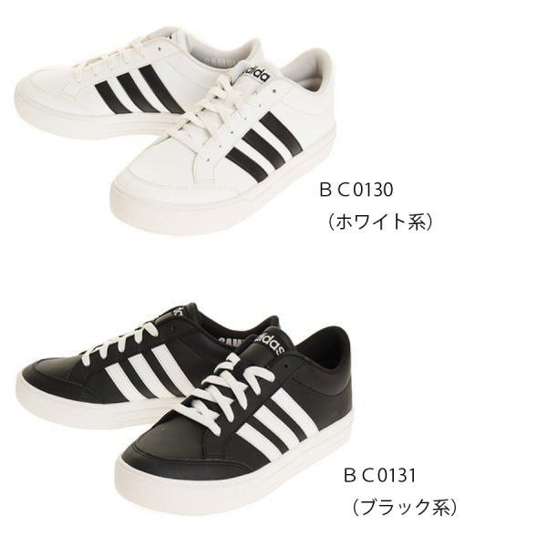 アディダス(adidas)スニーカーADISETSLシューズスケートボーディング靴在庫処分セール