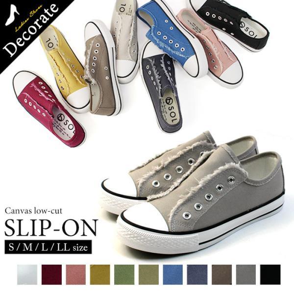 一部 ありスニーカーレディースローカット靴フラット紐なしスリッポンローヒール黒特価の為返品交換不可/15-5219746