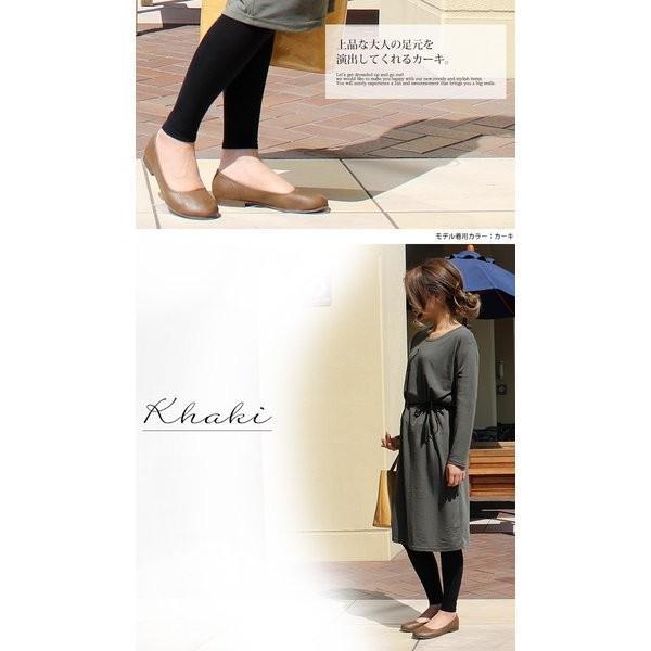 パンプス 痛くない ぺたんこ 歩きやすい ローヒール 大きいサイズ レディース 日本製 黒 走れる フラット / 20-711511|decorate|12