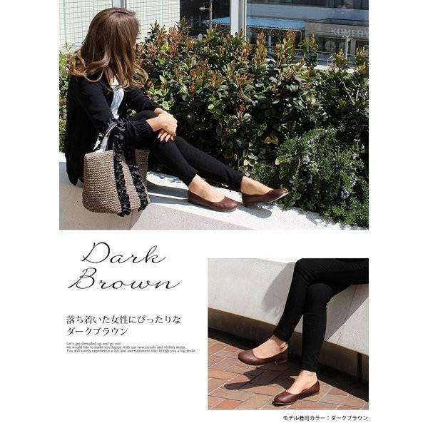 パンプス 痛くない ぺたんこ 歩きやすい ローヒール 大きいサイズ レディース 日本製 黒 走れる フラット / 20-711511|decorate|15