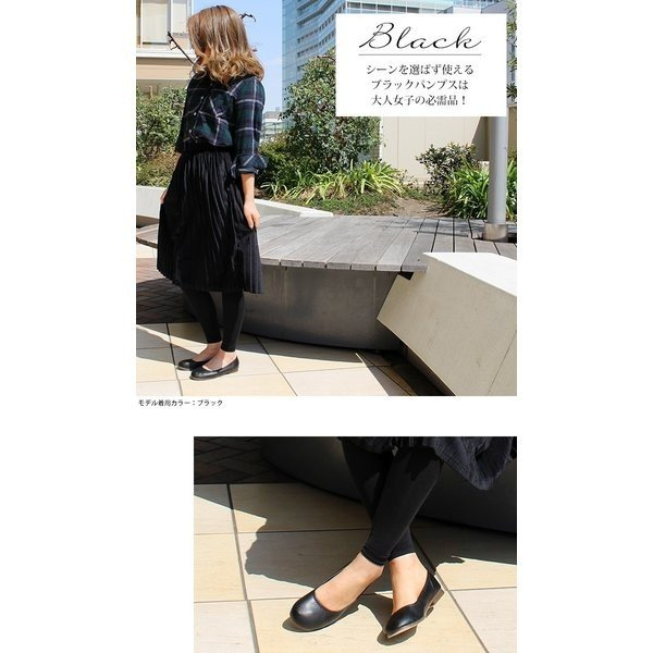 パンプス 痛くない ぺたんこ 歩きやすい ローヒール 大きいサイズ レディース 日本製 黒 走れる フラット / 20-711511|decorate|16