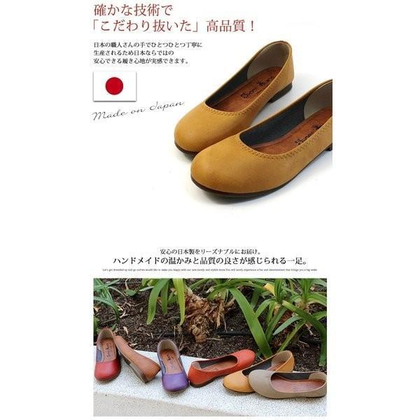 パンプス 痛くない ぺたんこ 歩きやすい ローヒール 大きいサイズ レディース 日本製 黒 走れる フラット / 20-711511|decorate|18