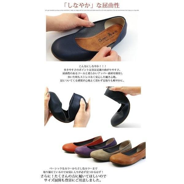 パンプス 痛くない ぺたんこ 歩きやすい ローヒール 大きいサイズ レディース 日本製 黒 走れる フラット / 20-711511|decorate|19
