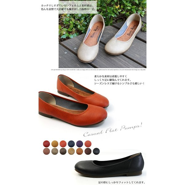 パンプス 痛くない ぺたんこ 歩きやすい ローヒール 大きいサイズ レディース 日本製 黒 走れる フラット / 20-711511|decorate|20