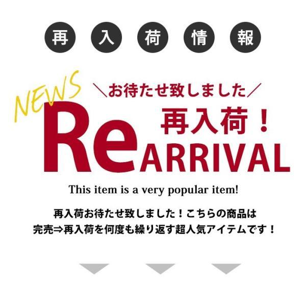 パンプス 痛くない ぺたんこ 歩きやすい ローヒール 大きいサイズ レディース 日本製 黒 走れる フラット / 20-711511|decorate|04