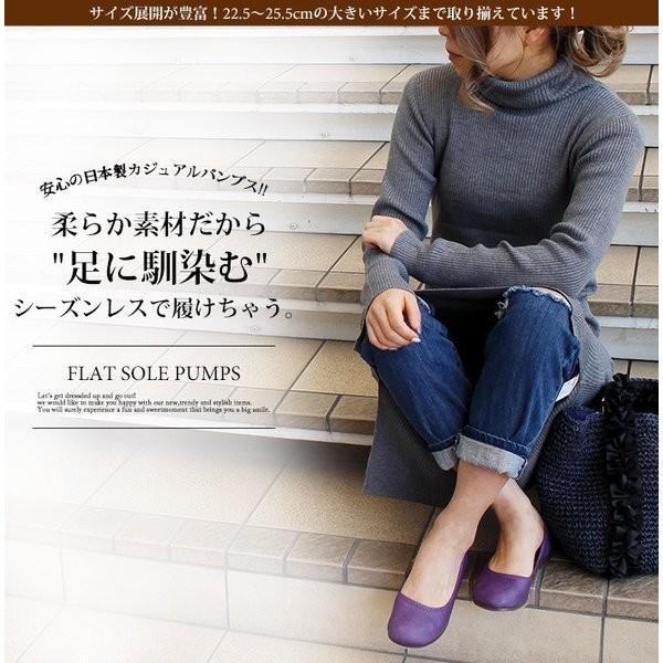 パンプス 痛くない ぺたんこ 歩きやすい ローヒール 大きいサイズ レディース 日本製 黒 走れる フラット / 20-711511|decorate|05