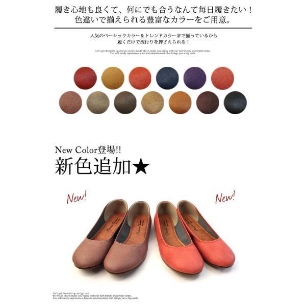 パンプス 痛くない ぺたんこ 歩きやすい ローヒール 大きいサイズ レディース 日本製 黒 走れる フラット / 20-711511|decorate|07
