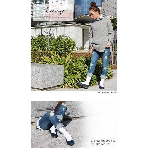 パンプス 痛くない ぺたんこ 歩きやすい ローヒール 大きいサイズ レディース 日本製 黒 走れる フラット / 20-711511|decorate|10