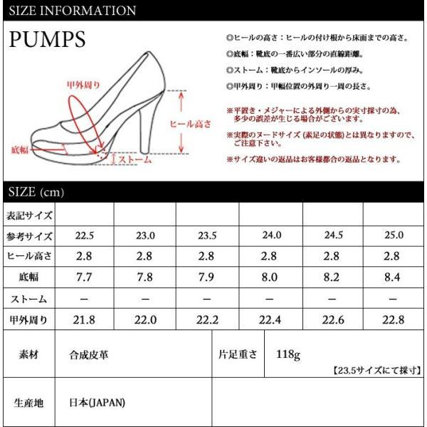 5のつく日は100円OFF 送料無料 パンプス レディース 合皮 大きいサイズ ローヒール 歩きやすい 痛くない 黒 日本製 / 21-730310|decorate|21