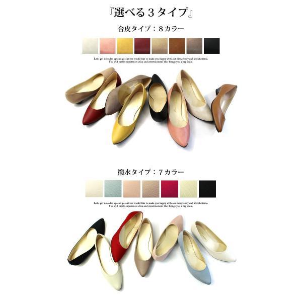 5のつく日は100円OFF 送料無料 パンプス レディース 合皮 大きいサイズ ローヒール 歩きやすい 痛くない 黒 日本製 / 21-730310|decorate|06