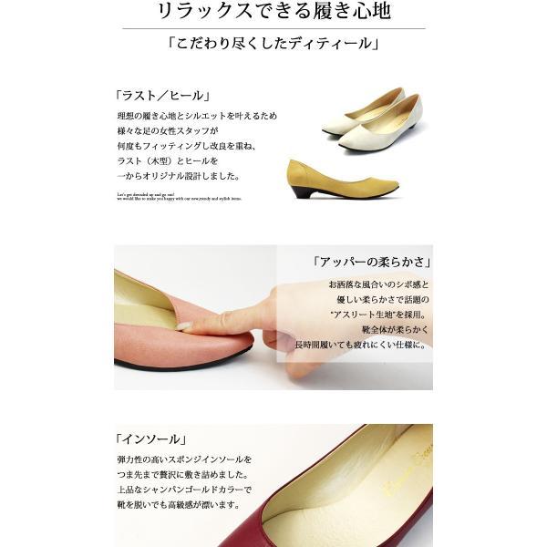 5のつく日は100円OFF 送料無料 パンプス レディース 合皮 大きいサイズ ローヒール 歩きやすい 痛くない 黒 日本製 / 21-730310|decorate|08