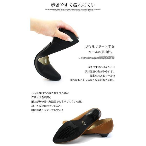 5のつく日は100円OFF 送料無料 パンプス レディース 合皮 大きいサイズ ローヒール 歩きやすい 痛くない 黒 日本製 / 21-730310|decorate|09