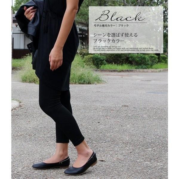 送料無料 ポイントx5 パンプス ローヒール ぺたんこ レディース 歩きやすい 大きいサイズ ストラップ 痛くない 日本製 / 27-720406|decorate|11