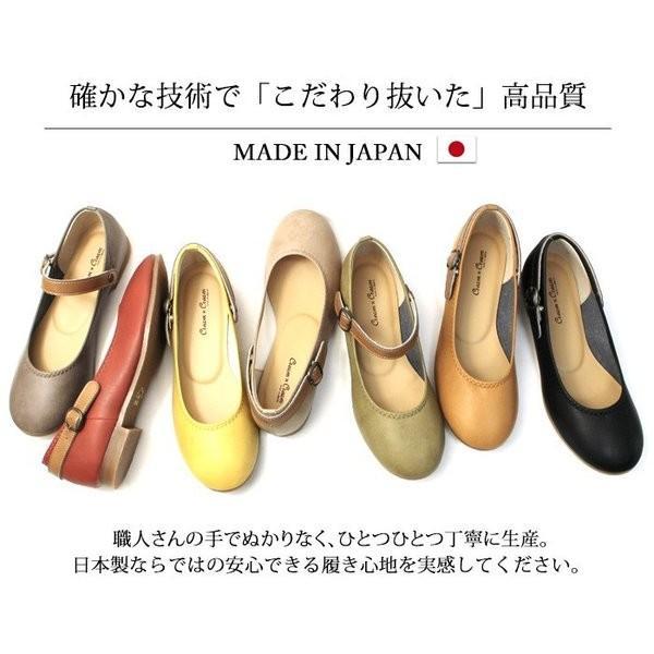 送料無料 ポイントx5 パンプス ローヒール ぺたんこ レディース 歩きやすい 大きいサイズ ストラップ 痛くない 日本製 / 27-720406|decorate|12
