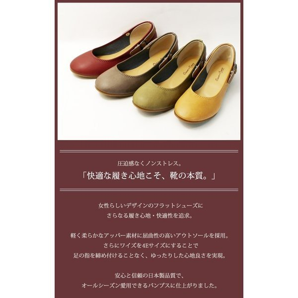 送料無料 ポイントx5 パンプス ローヒール ぺたんこ レディース 歩きやすい 大きいサイズ ストラップ 痛くない 日本製 / 27-720406|decorate|13