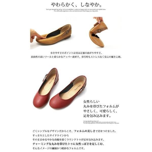 送料無料 ポイントx5 パンプス ローヒール ぺたんこ レディース 歩きやすい 大きいサイズ ストラップ 痛くない 日本製 / 27-720406|decorate|15