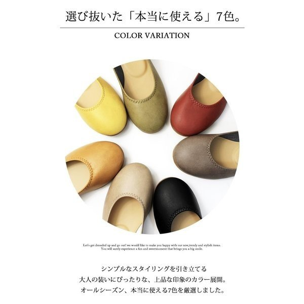 送料無料 ポイントx5 パンプス ローヒール ぺたんこ レディース 歩きやすい 大きいサイズ ストラップ 痛くない 日本製 / 27-720406|decorate|16