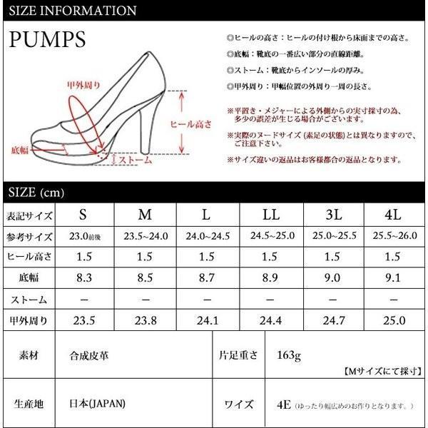 送料無料 ポイントx5 パンプス ローヒール ぺたんこ レディース 歩きやすい 大きいサイズ ストラップ 痛くない 日本製 / 27-720406|decorate|19