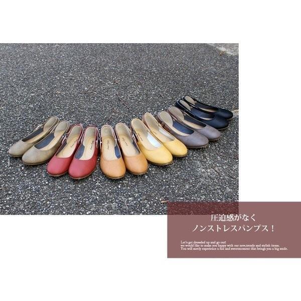 送料無料 ポイントx5 パンプス ローヒール ぺたんこ レディース 歩きやすい 大きいサイズ ストラップ 痛くない 日本製 / 27-720406|decorate|04