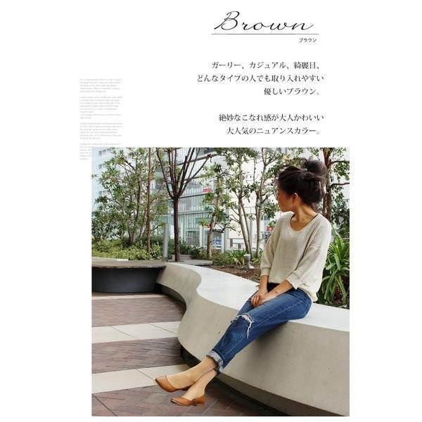送料無料 ポイントx3 パンプス 痛くない 歩きやすい ローヒール ぺたんこ 大きいサイズ レディース 黒 走れる 日本製 / 27-72va102|decorate|10