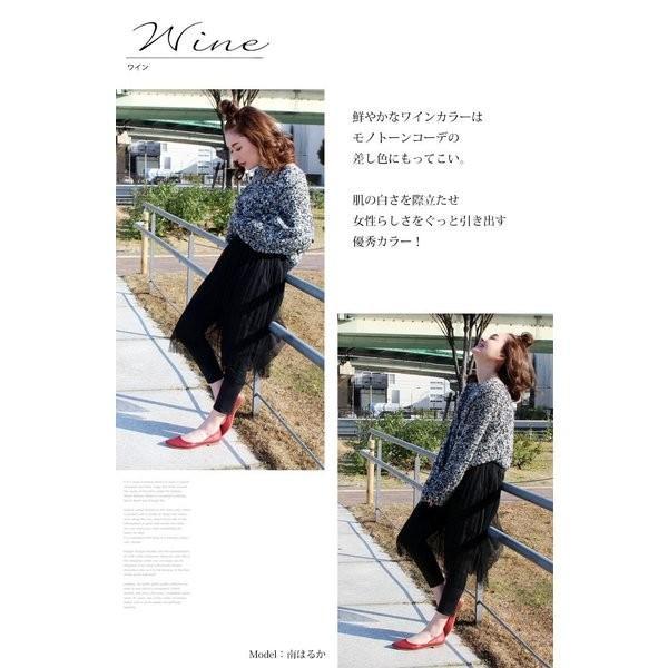 送料無料 ポイントx3 パンプス 痛くない 歩きやすい ローヒール ぺたんこ 大きいサイズ レディース 黒 走れる 日本製 / 27-72va102|decorate|11