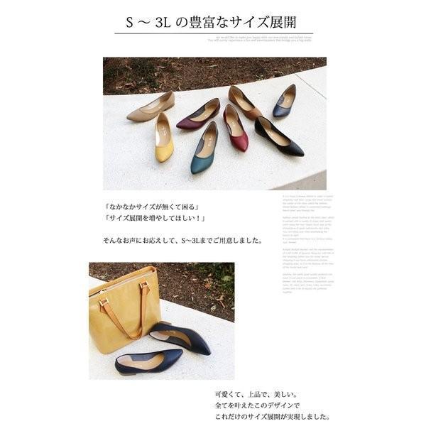 送料無料 ポイントx3 パンプス 痛くない 歩きやすい ローヒール ぺたんこ 大きいサイズ レディース 黒 走れる 日本製 / 27-72va102|decorate|14